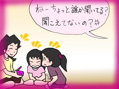 gohandekitayo02.jpg