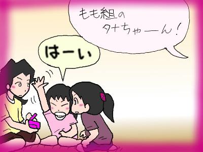 gohandekitayo03.jpg