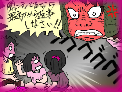 gohandekitayo04.jpg