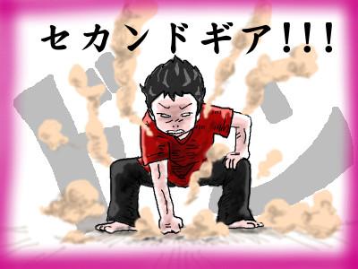 gokigoki2-0.jpg