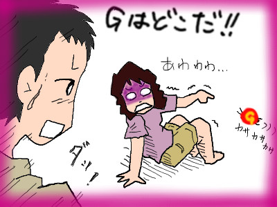 gokigoki2-1.jpg