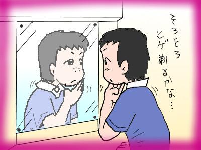 higenobasu01.jpg
