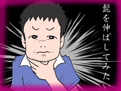 higenobasu02.jpg