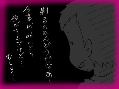 higenobasu03.jpg