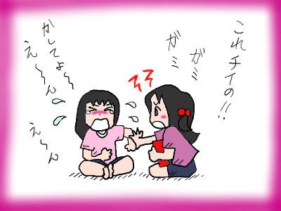 jyoyuuchii01.jpg