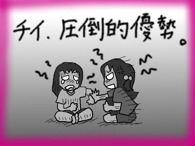 jyoyuuchii02.jpg