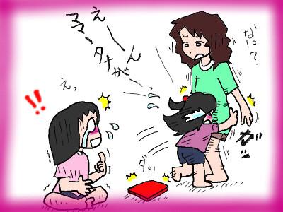 jyoyuuchii04.jpg