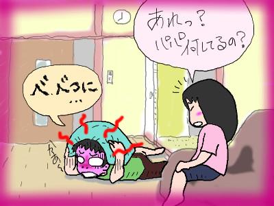 kaseifuhamita04.jpg