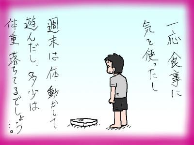 kenkousindanzenjitu02.jpg