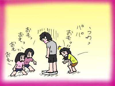 kenkousindanzenjitu05.jpg