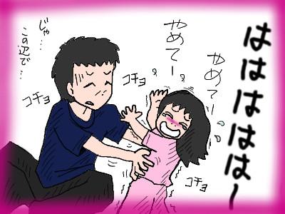 kocyokocyokikan03.jpg