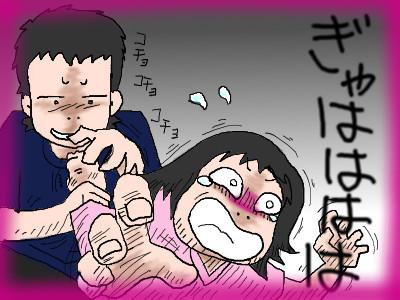 kocyokocyokikan05.jpg
