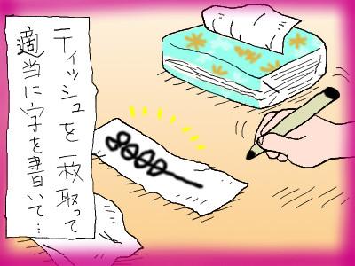 kyonshi3simai01.jpg