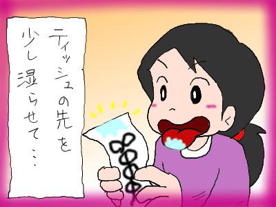 kyonshi3simai02.jpg