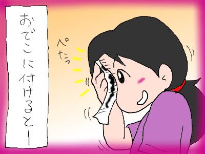 kyonshi3simai03.jpg