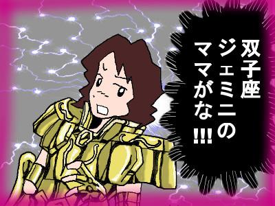 mamakusakari03.jpg