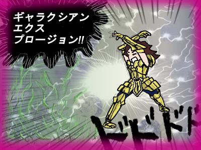 mamakusakari04.jpg
