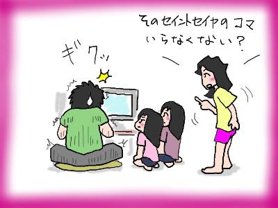 mamakusakari06.jpg