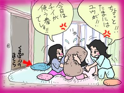 mamamakura02.jpg