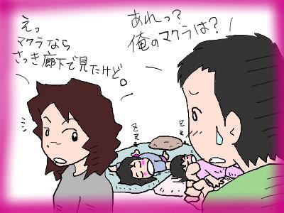 mamamakura05.jpg