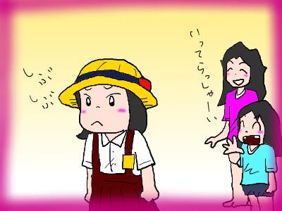 natuyasumi01.jpg