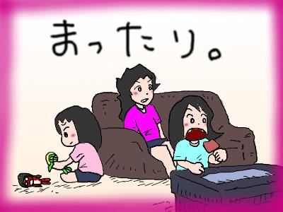 natuyasumi02.jpg