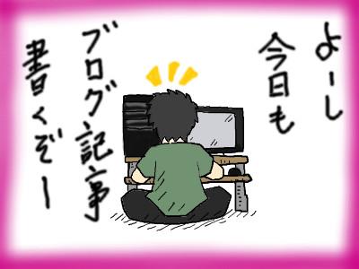 nemui01.jpg