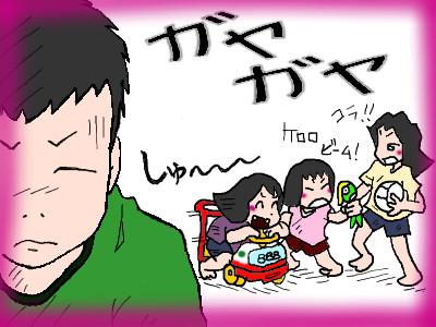 sawagasii02.jpg