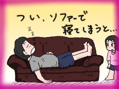 sofa-denetesimau01.jpg