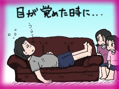 sofa-denetesimau03.jpg