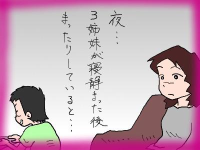 tanakahakaha01.jpg