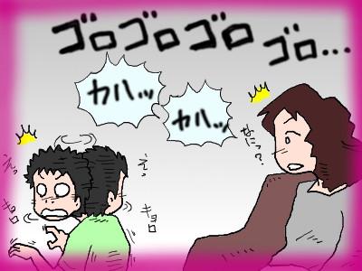 tanakahakaha02.jpg