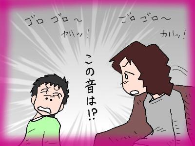 tanakahakaha03.jpg