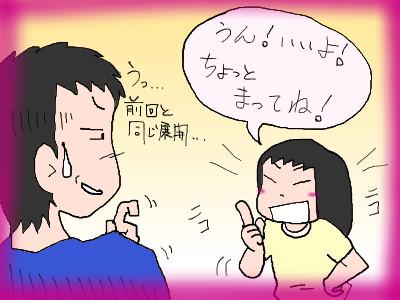 tananokutibiru2-02.jpg