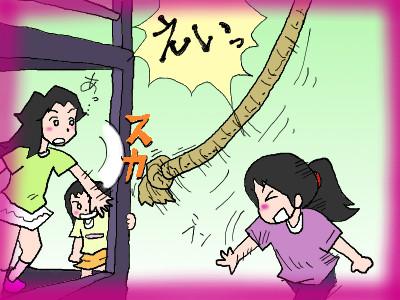 tarzanchikao03.jpg