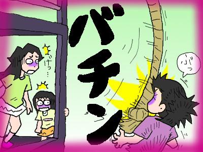 tarzanchikao04.jpg