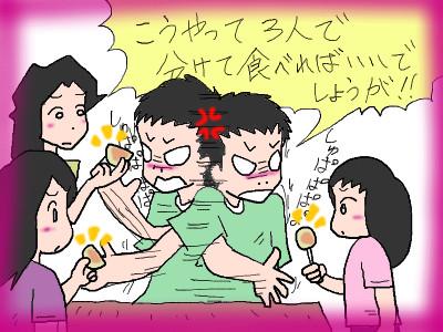 yapparitabenai02.jpg