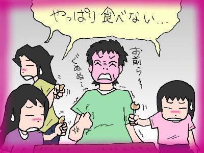 yapparitabenai04.jpg