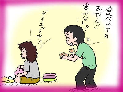 yapparitabenai05.jpg