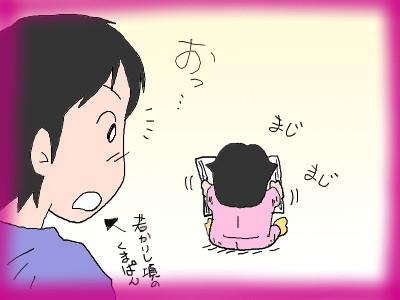 yuu2saikamikami02.jpg