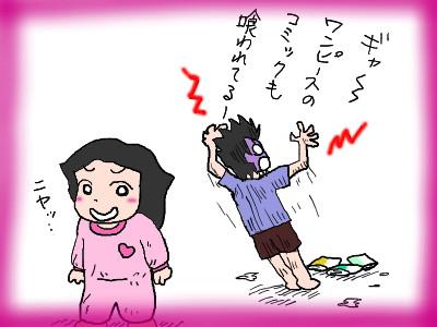 yuu2saikamikami06.jpg
