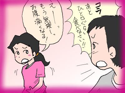 yuuhissatuhitokuti03.jpg