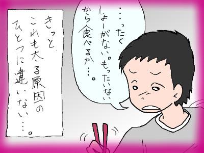 yuuhissatuhitokuti04.jpg