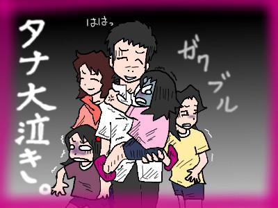 zombie04.jpg