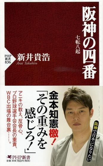 Baidu IME_2014-11-12_1-56-8