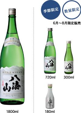 sake-jyunmaigensyu-photo.jpg