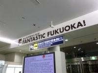 FANTASTIC FUKUOKA131211