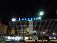 西鉄久留米駅131211
