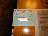 JR九州パス中身131212