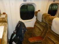 N700系新幹線普通車座席131213